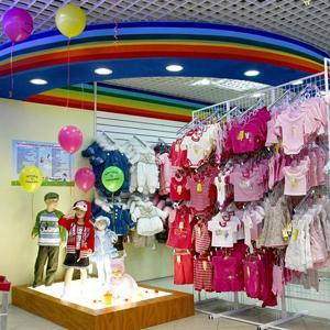 Детские магазины Алтыная