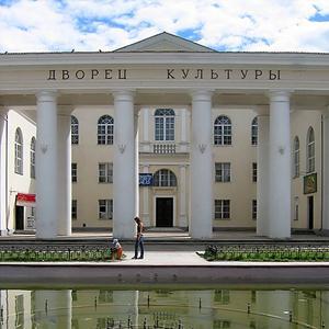 Дворцы и дома культуры Алтыная