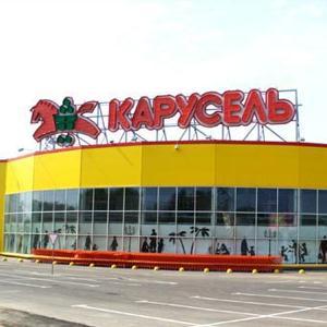 Гипермаркеты Алтыная