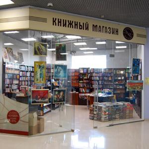 Книжные магазины Алтыная