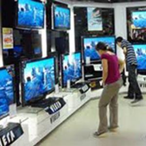 Магазины электроники Алтыная