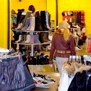 Магазины одежды и обуви Алтыная