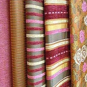 Магазины ткани Алтыная
