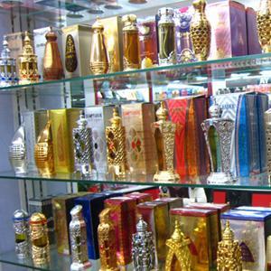 Парфюмерные магазины Алтыная