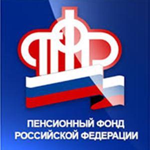 Пенсионные фонды Алтыная