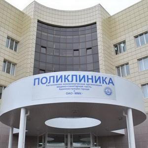 Поликлиники Алтыная