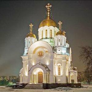 Религиозные учреждения Алтыная