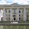 Дворцы и дома культуры в Алтынае