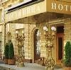 Гостиницы в Алтынае