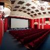 Кинотеатры в Алтынае