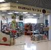 Книжные магазины в Алтынае