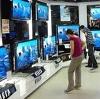Магазины электроники в Алтынае
