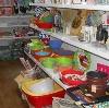 Магазины хозтоваров в Алтынае