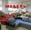 Магазины мебели в Алтынае
