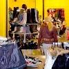 Магазины одежды и обуви в Алтынае