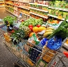 Магазины продуктов в Алтынае