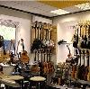 Музыкальные магазины в Алтынае