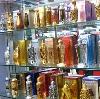 Парфюмерные магазины в Алтынае