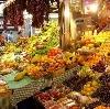 Рынки в Алтынае