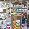 Строительные магазины в Алтынае