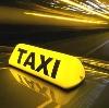 Такси в Алтынае
