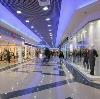 Торговые центры в Алтынае