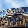 Зоопарки в Алтынае