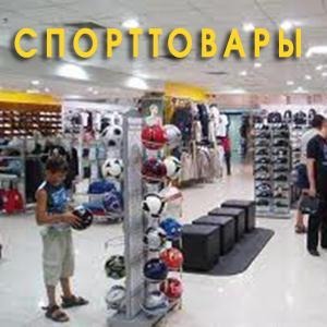 Спортивные магазины Алтыная