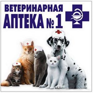 Ветеринарные аптеки Алтыная